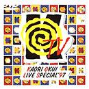 KOTV LIVE SPECIAL'97